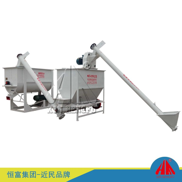 9HT Feed Mixer and Grinder